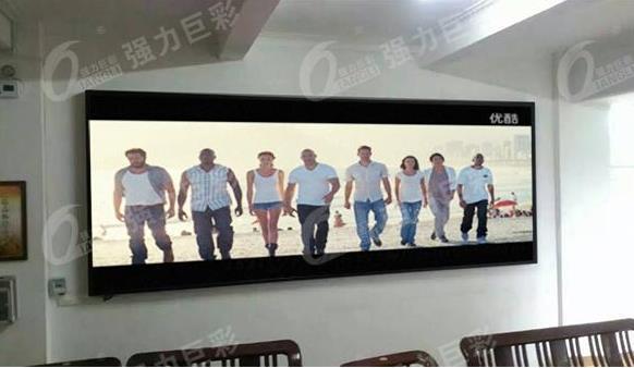 海南琼中经检局