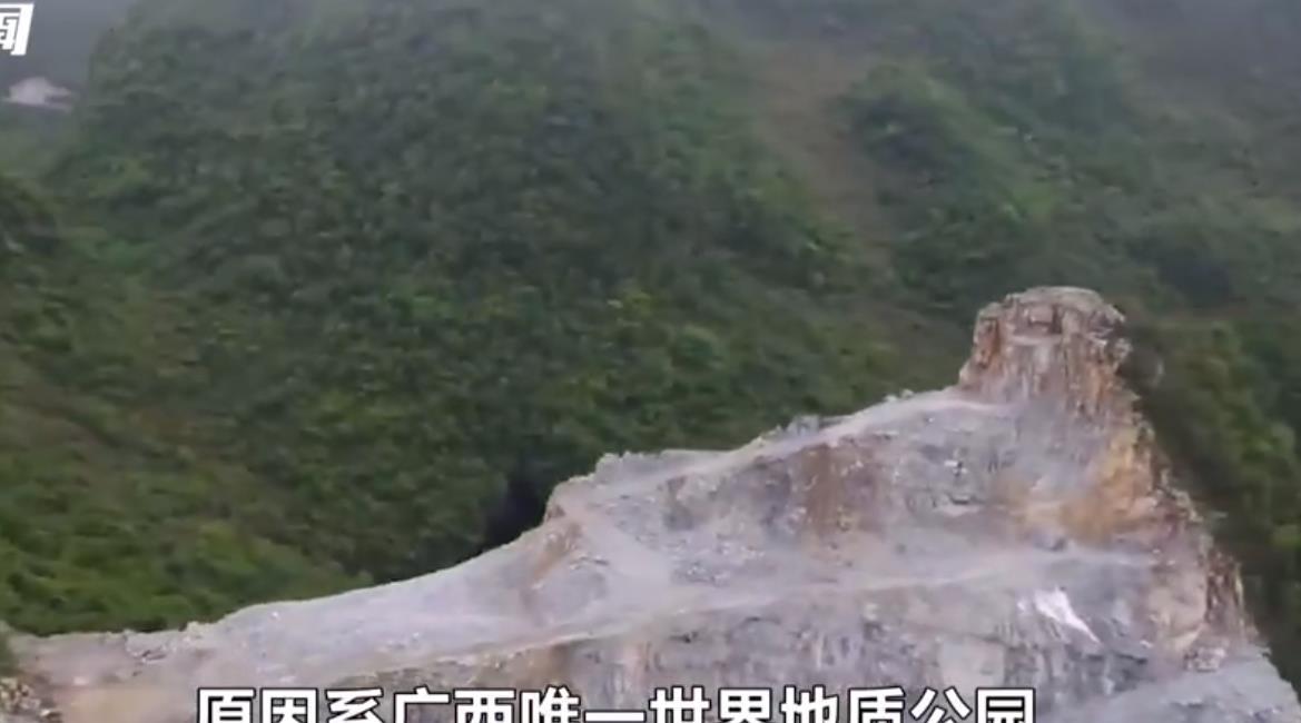 世界地质公园遭破坏性开发 ..建议制定自然保护地法
