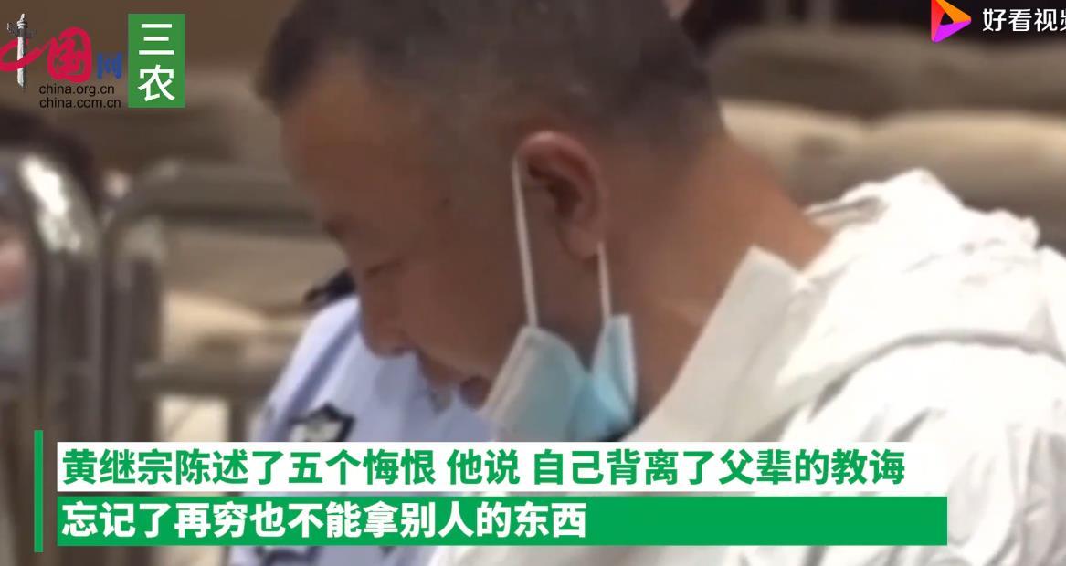 甘肃平凉原常务副市长黄继宗:一个家风败坏的典型