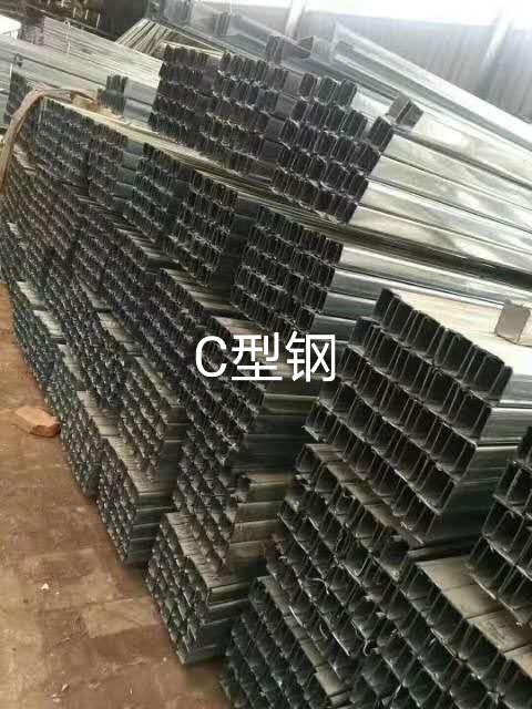 C型钢的适用范围是怎样的?以及其相应的规格都有哪些?