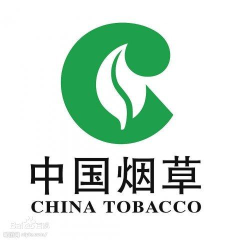 陕西中烟工业有限责任公司市场营销中心
