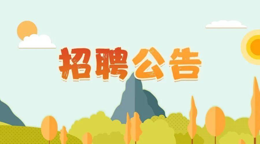 陕西燃气集团菱重能源工程技术有限公司2021年面向社会公开招聘笔试公告