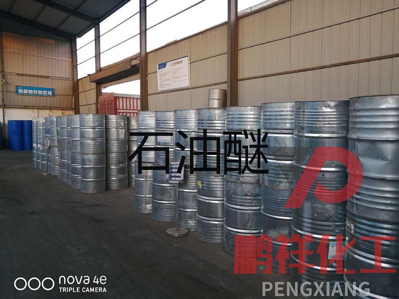 陕西石油醚厂家