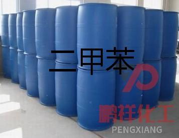 西安二甲苯