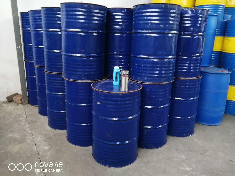 陕西溶剂油厂家