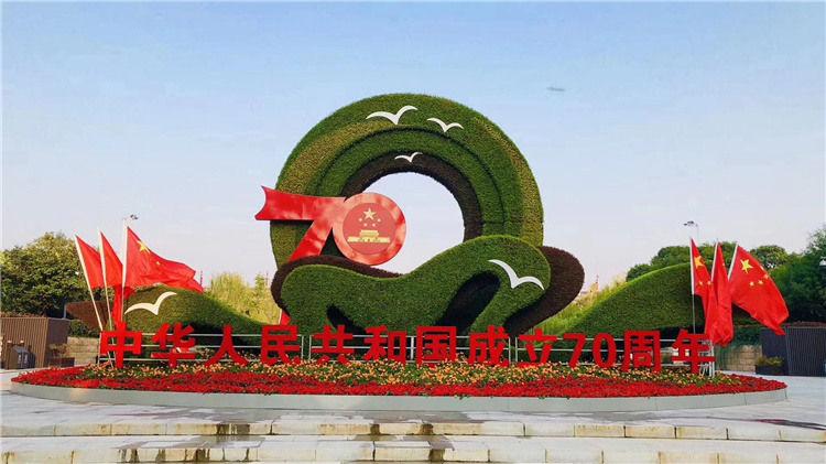 西安立体绿雕设计