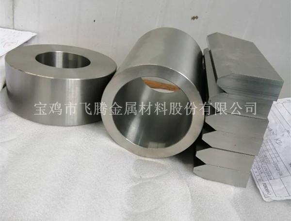 宁夏钛异形件加工