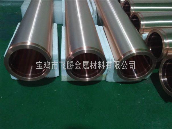 宁夏铜管规格