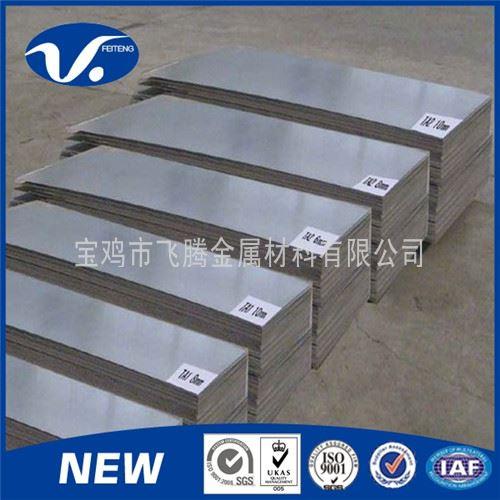 钛合金板材料