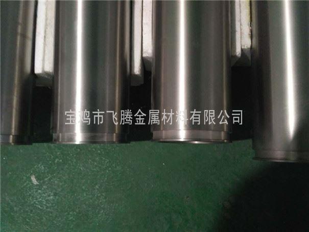 不锈钢钛管靶生产