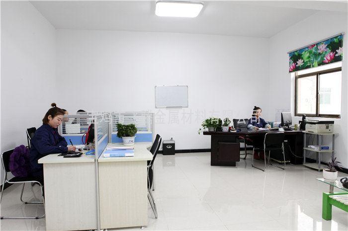 金属材料销售公司的办公环境