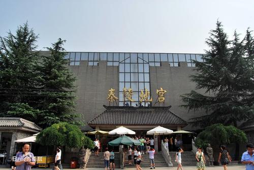 黄陵地宫博物馆