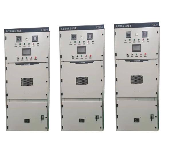 今天带大家了解下高压电动机该如何选配软启动柜?