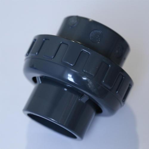 内蒙古旭有CLEAN管材管件的特点
