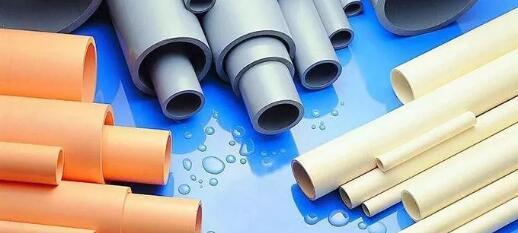 建筑用PPR管材