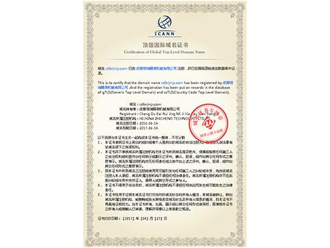 四川铝合金机械加工厂家域名证书
