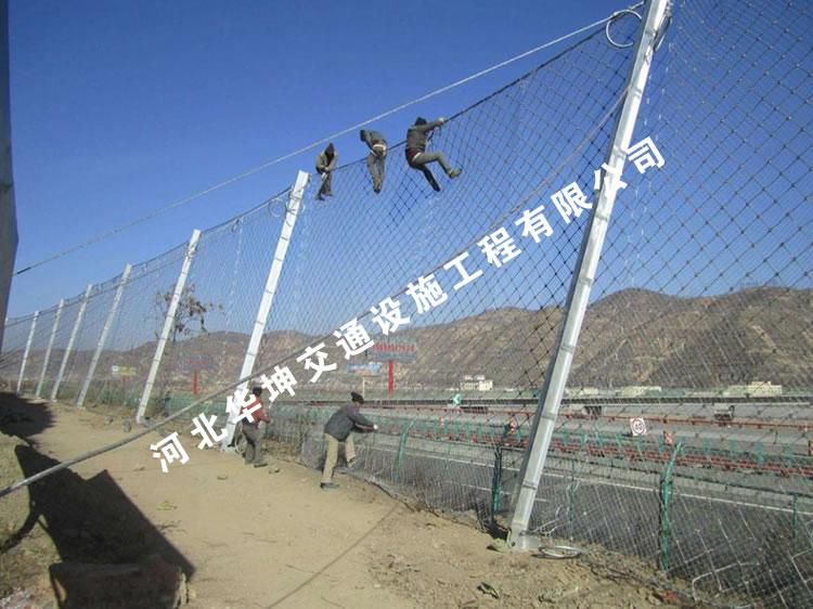 西安被动防护网案例展示