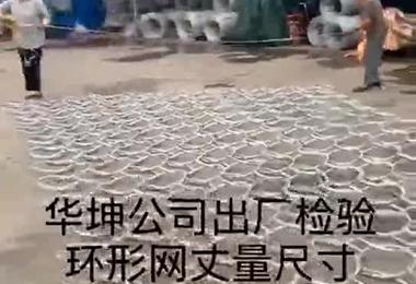 华坤公司出厂检验