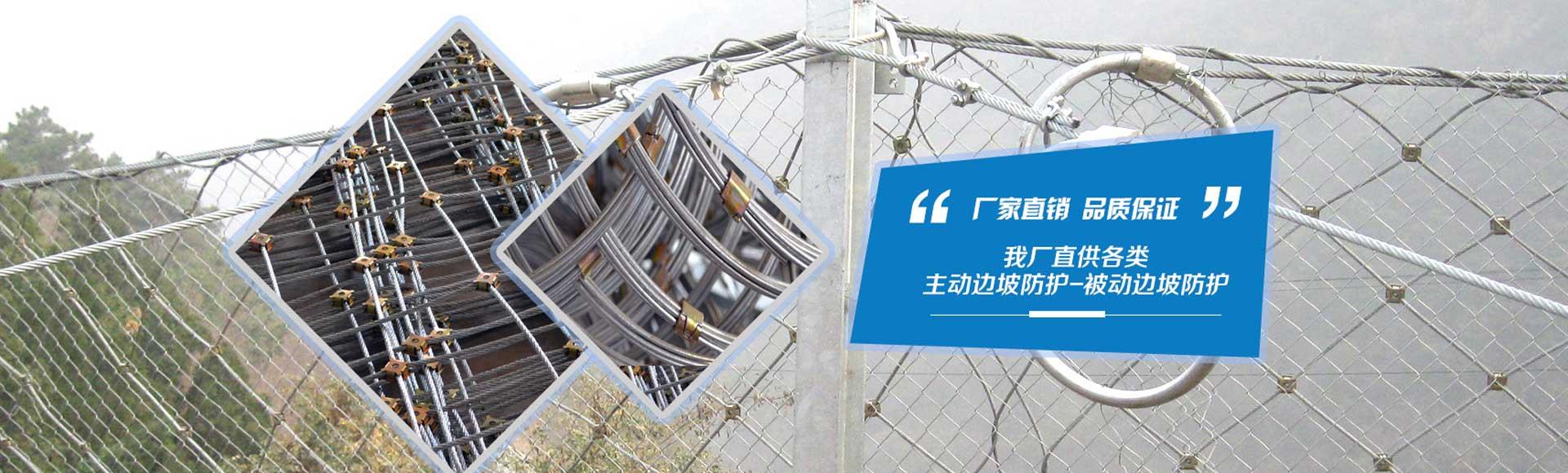 河北防护网厂家