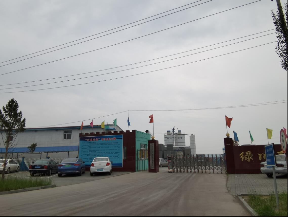 内蒙古绿川环保建材有限责任公司厂区环境