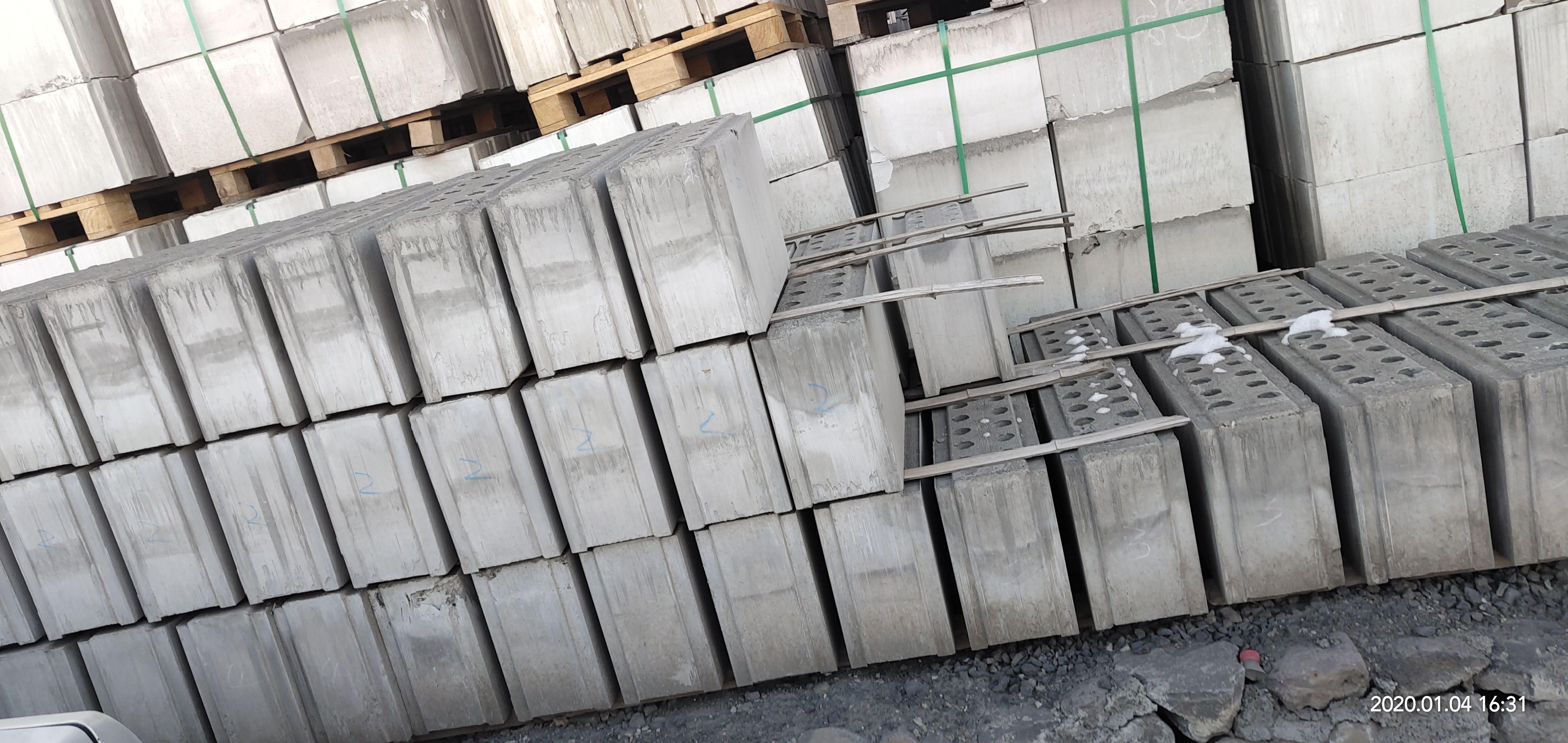 新型崛起的石膏砌块材料有哪些值得一提的优点呢?