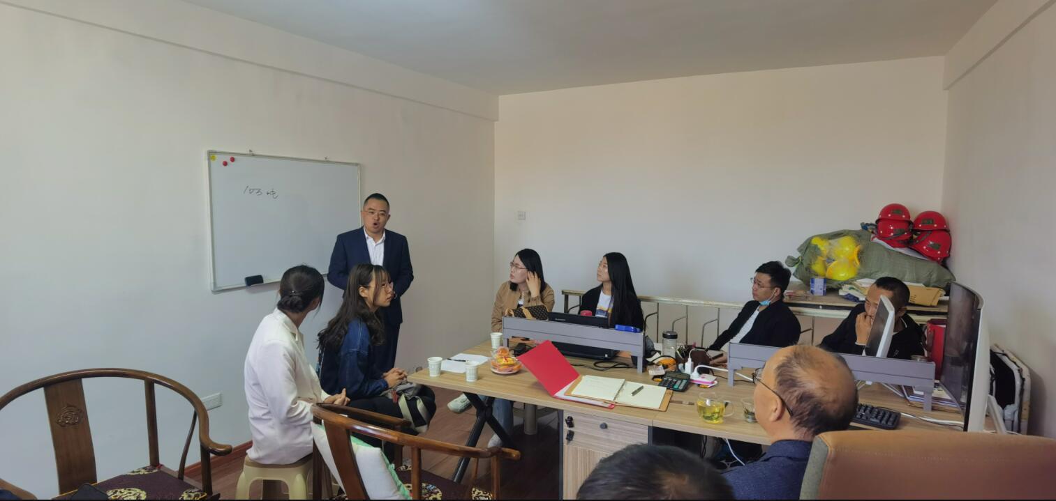 广宜居品牌开业会议