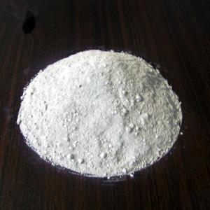 内蒙古轻质抹灰石膏图片