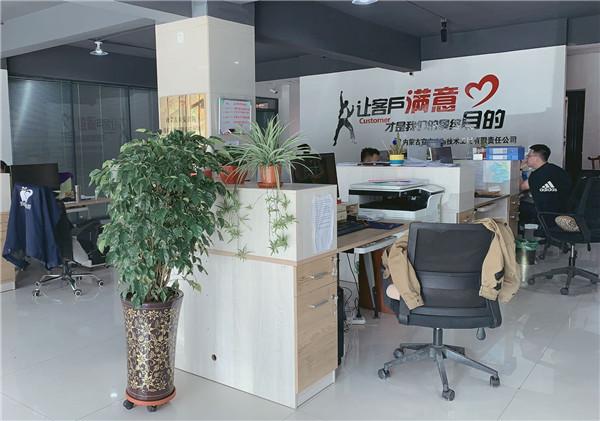 公司环境-2