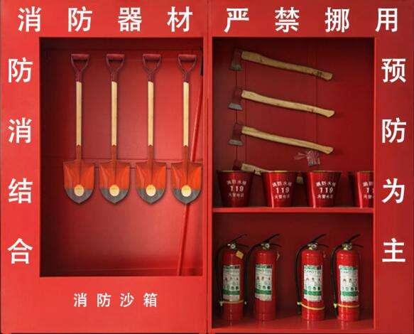 消防器材销售