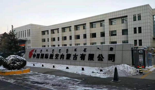 宣安合作内蒙古消防施工案例