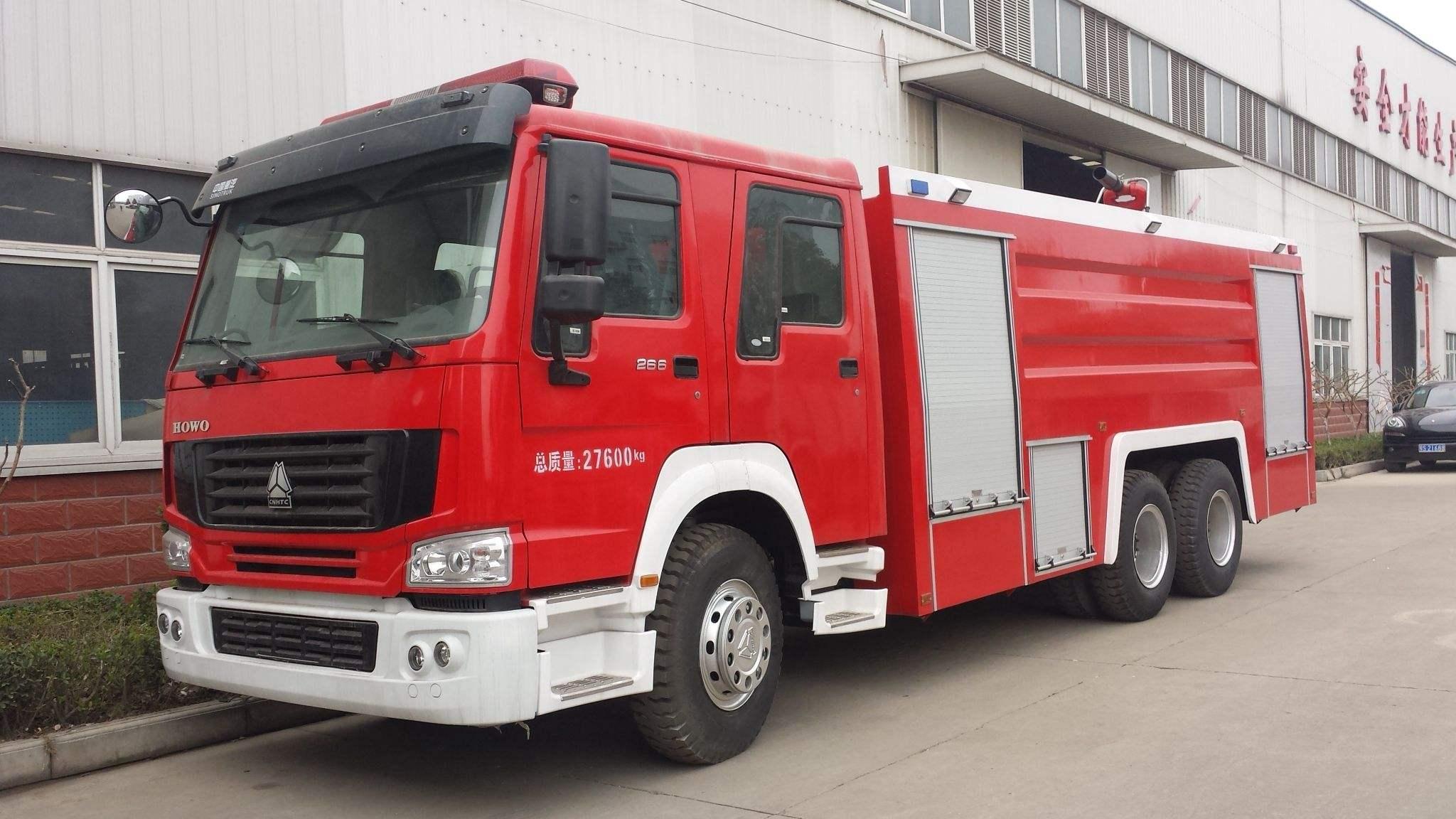 消防手续代办