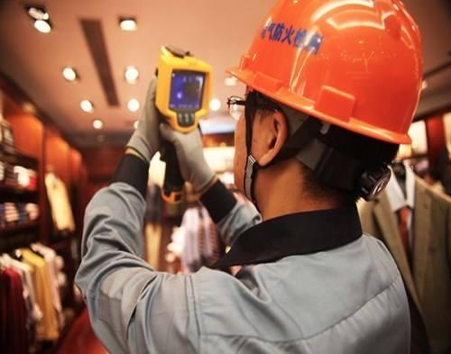 消防评估(含遗留项目)