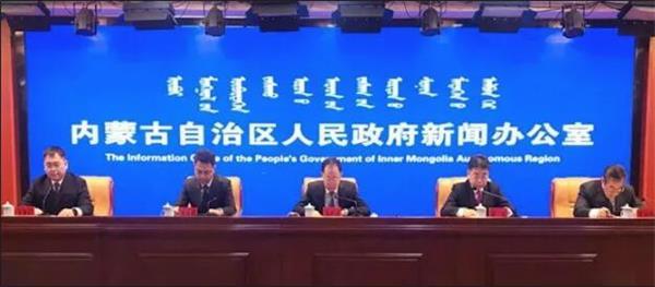 内蒙古自治区政府召开全区城镇老旧小区改造新闻发布会-内蒙古自治区人民政府新闻办公室
