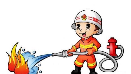 消防工程等级划分标准