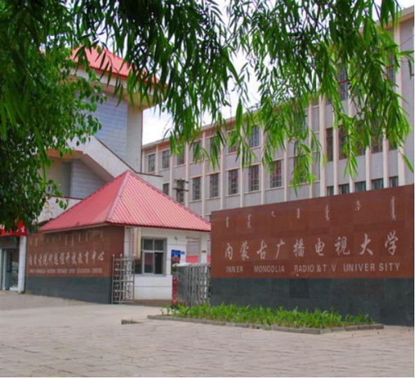 宣安与内蒙古广播大学进行消防工程的合作