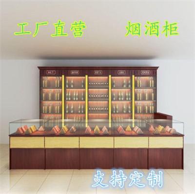 西安烟酒架设计