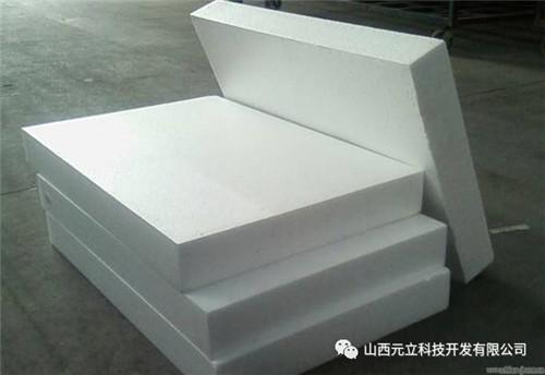 模塑聚苯乙烯泡沫塑料板