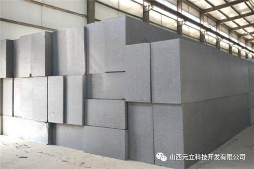 石墨模塑聚苯乙烯泡沫塑料板