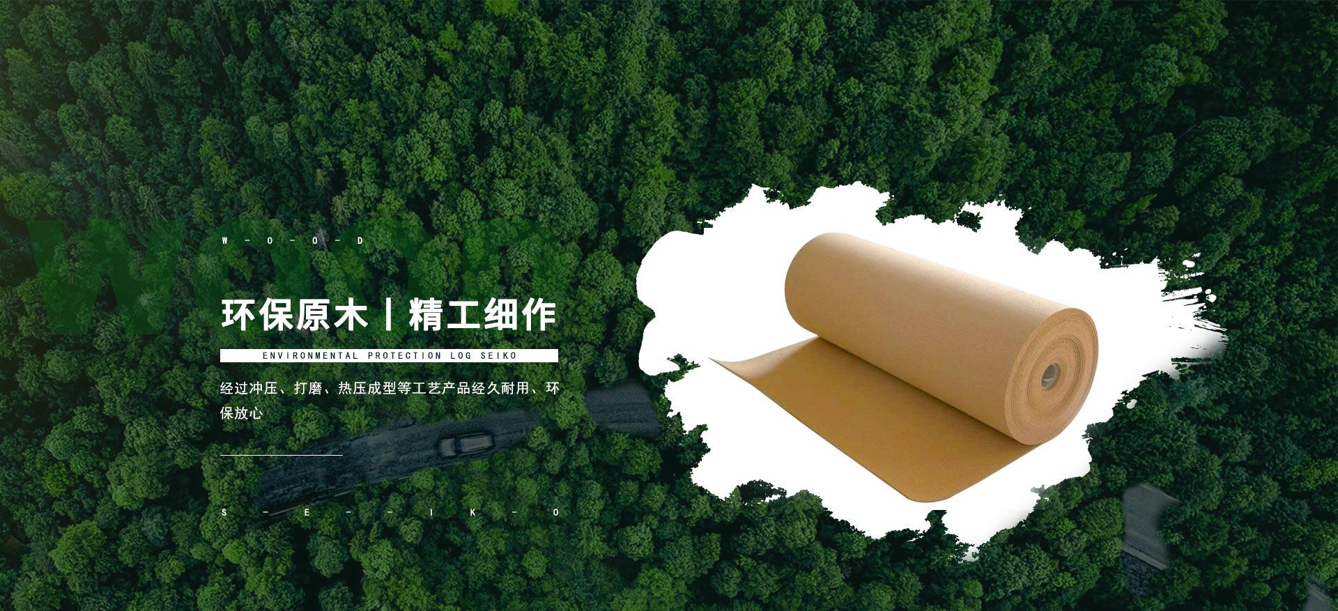 陕西软木橡胶垫