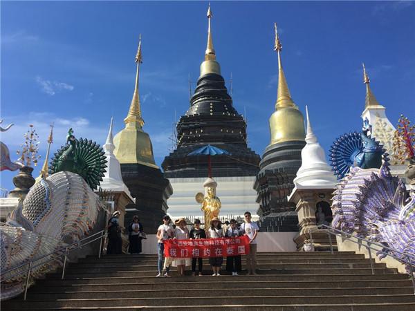 唯奥生物员工的泰国之旅