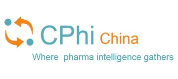 第二十届世界制药原料中国展