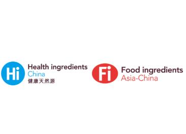 Hi & Fi Asia-China 2021第二十三届健康天然原料,食品配料中国展