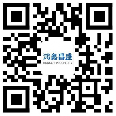成都鸿鑫昌盛商贸有限公司
