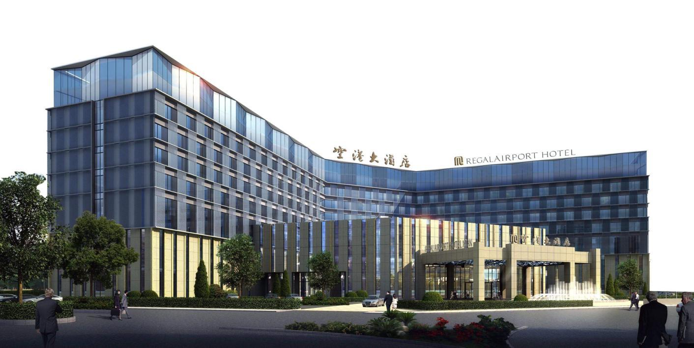西安空港大酒店