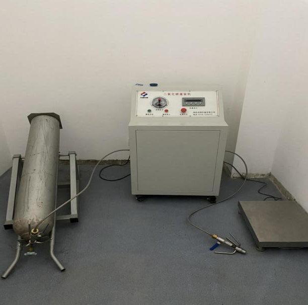 二氧化碳充装设备