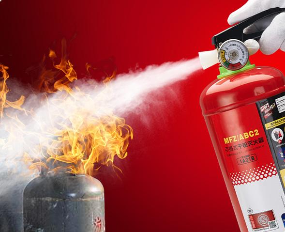 西安消防器材厂家