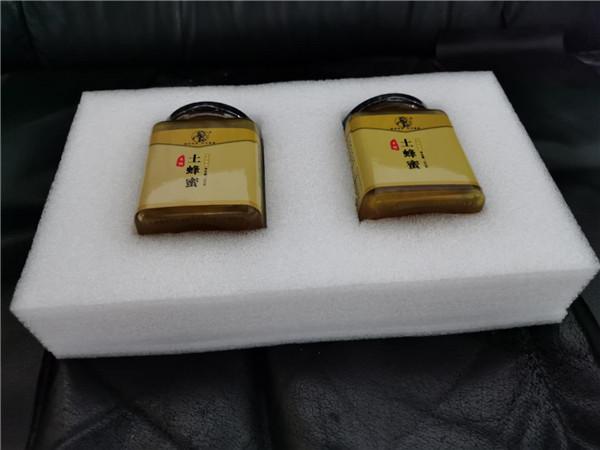 珍珠棉定制包装应用在节日礼物上面!