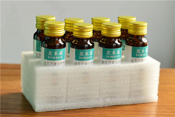 珍珠棉应用在药物包装上面!