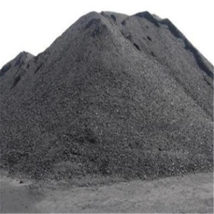 什么是面煤?什么是喷吹煤?