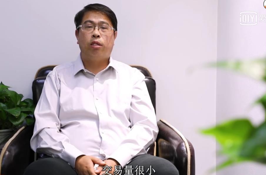 """""""中国..股民""""杨百万去世,一生传奇也落幕!"""